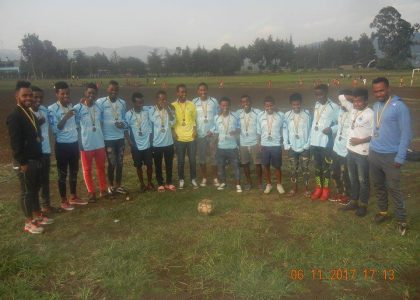 U17 Team Addis Abeba City Tournament